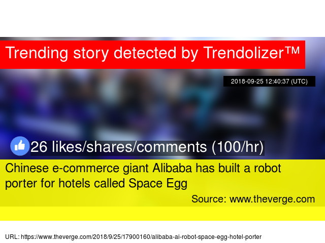Chinese E Commerce Giant Alibaba Has Built A Robot Porter For Hotels